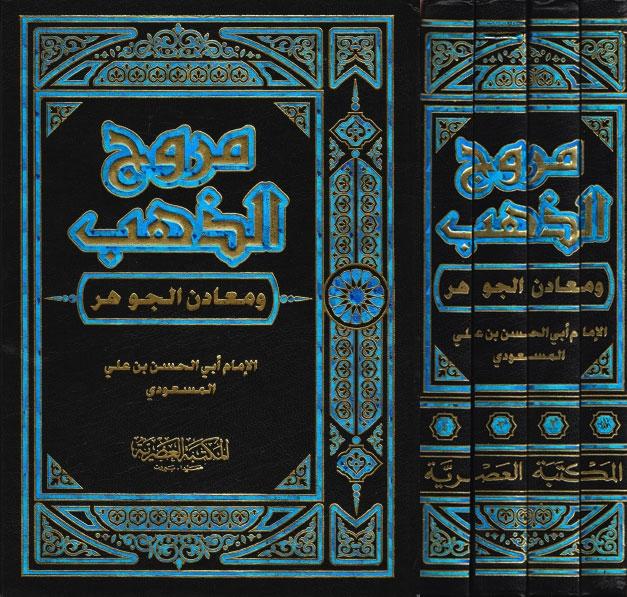 للتثبيت : كتب في المكتبات Alfekerbooks029_000COVER
